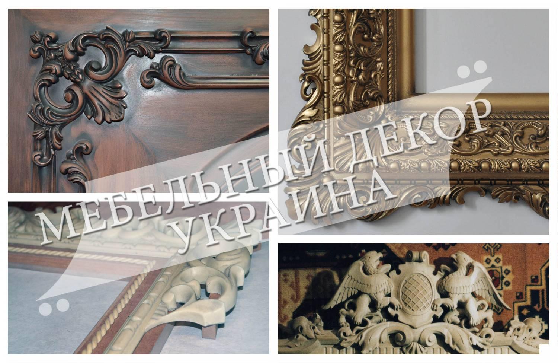 Методы вязания пончо крючком: схемы и описание